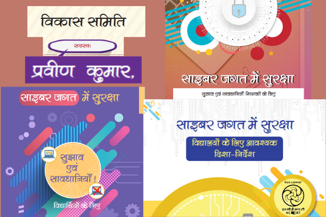 Cyber Safety and Security Booklets in HINDI